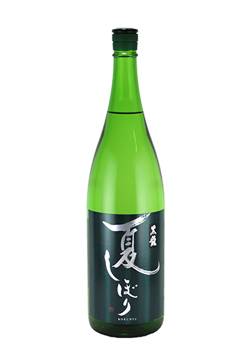 黒龍 純米吟醸 夏しぼり