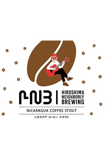 HNB ニカラグア コーヒースタウト