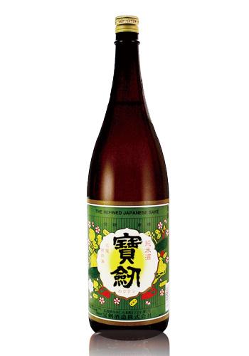 宝剣 純米酒 レトロラベル