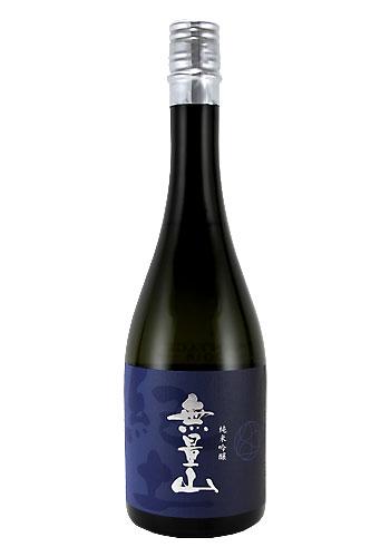 紀土(キッド) -KID- 無量山(むりょうざん) 純米吟醸 720ml