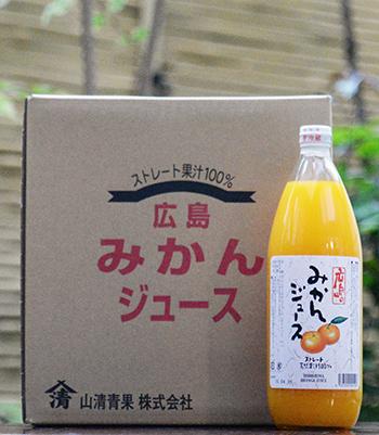 広島のみかんジュース 6本入り