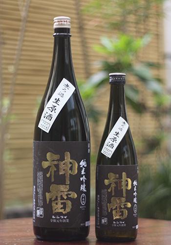 神雷 黒ラベル 純米吟醸 千本錦 生