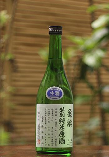亀齢 特別純米 原酒