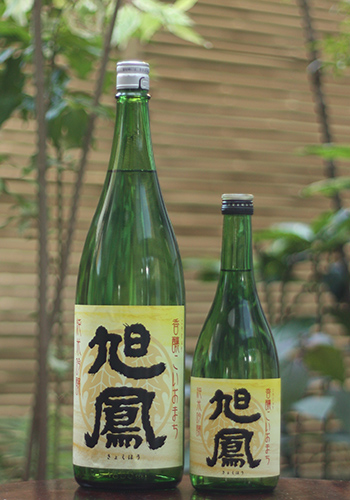 旭鳳 純米吟醸 香醸 こいおまち