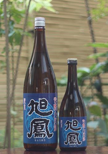 旭鳳 純米 香醸 八反錦