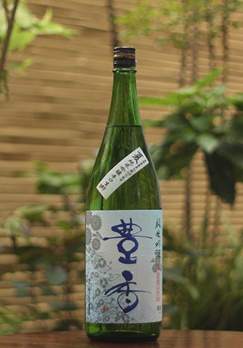 豊香 夏 純米吟醸 辛口