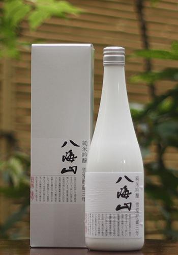 八海山 純米吟醸 雪室貯蔵
