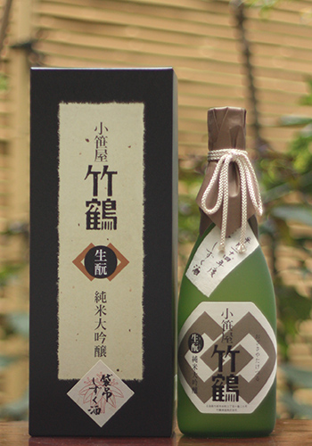 竹鶴 きもと 純米大吟醸 しずく取り