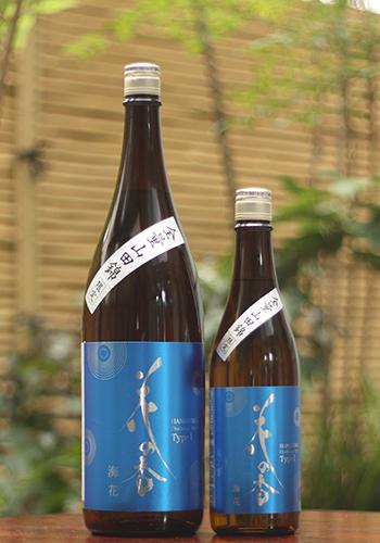 花の香 純米大吟醸 海花 Type-1