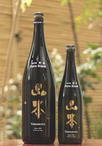 山本 純米吟醸 ピュアブラック