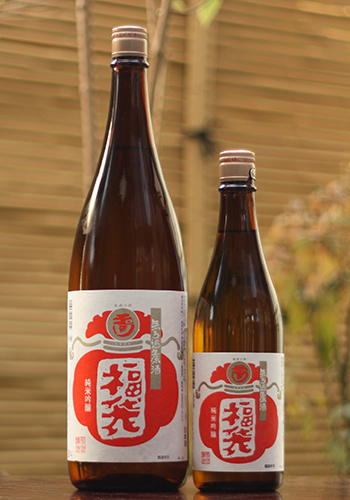 玉川 純米吟醸 福袋