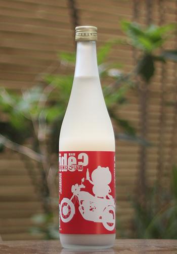 五橋 純米にごり酒 RIDE