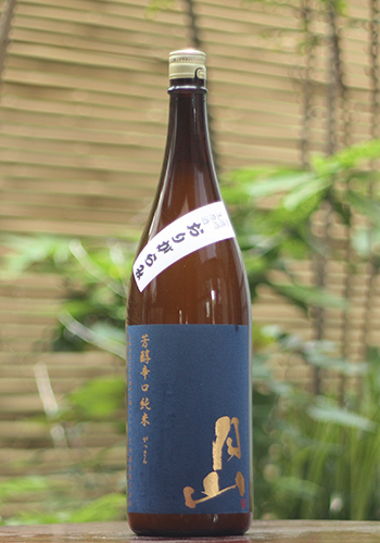 月山 芳醇辛口純米 おりがらみ無濾過生原酒