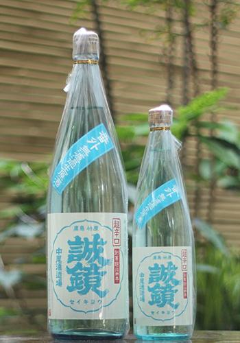 誠鏡 純米超辛口 生原酒