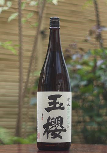 玉櫻 純米 五百万石