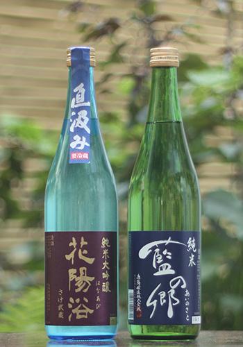 花陽浴 純米大吟醸 さけ武蔵48 直汲み生原酒 藍の郷セット