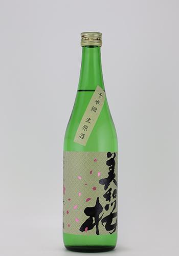 美和桜 大吟醸 千本錦生原酒 720ml