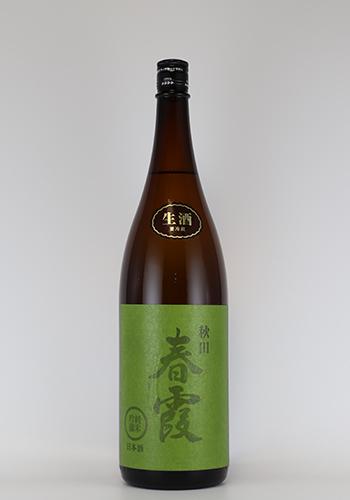 春霞 緑ラベル 純米吟醸 1.8L