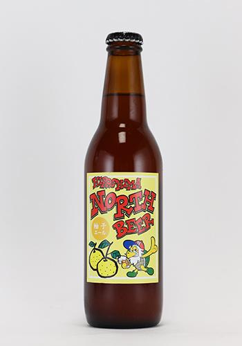 広島北ビール 柚子エール