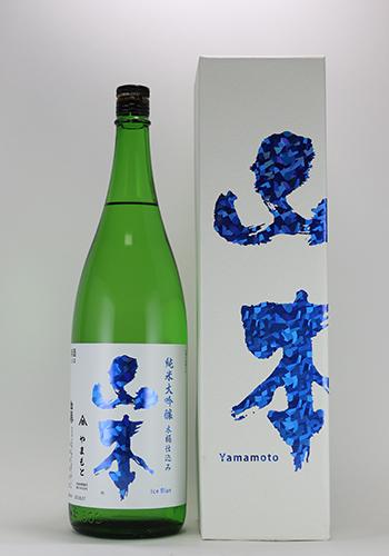 山本 アイスブルー
