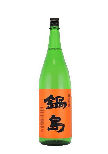 鍋島 純米吟醸 五百万石