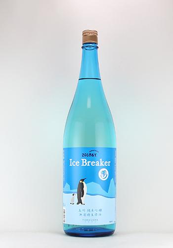 玉川 icebreaker