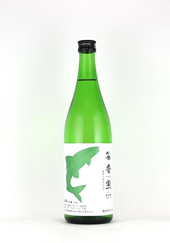 酔鯨 香魚