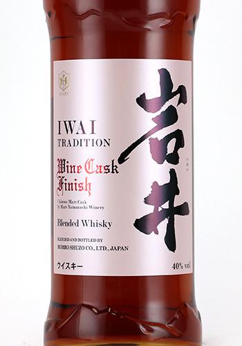 岩井トラディション ワインカスクフィニッシュ