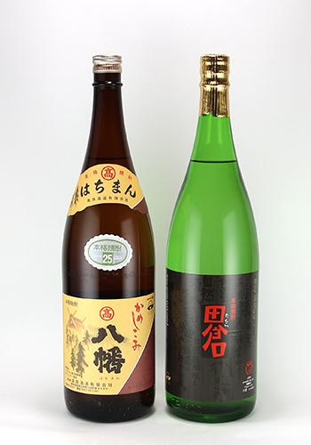 八幡 田倉セット