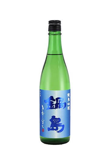 鍋島 純米吟醸 きたしずく
