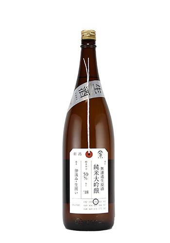 加茂錦 純米大吟醸 生