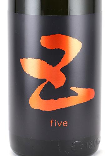 five オレンジ