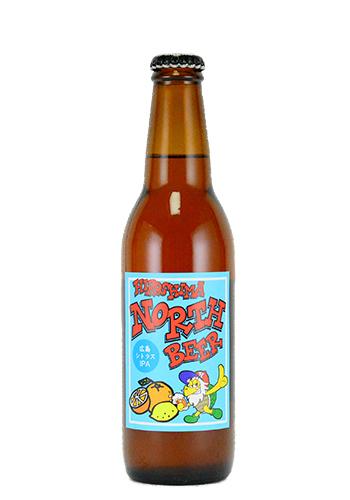 広島北ビール シトラスIPA