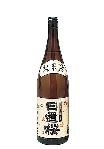 日置桜 純米