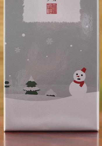 獺祭 二割三分 発泡にごり クリスマス