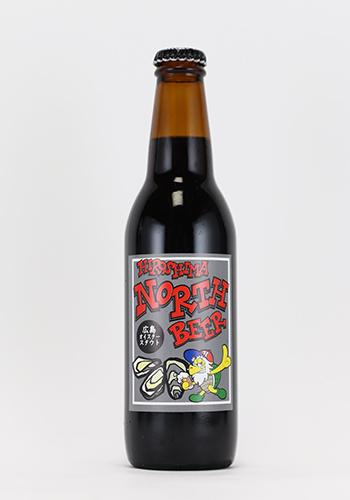 広島北ビール オイスタースタウト