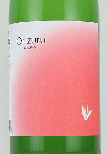 阿武の鶴 Orizuru