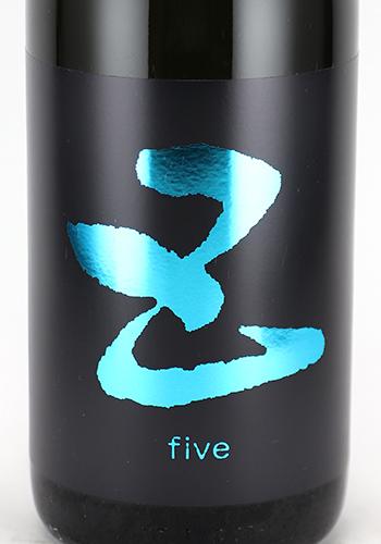 五橋 fiveブルー