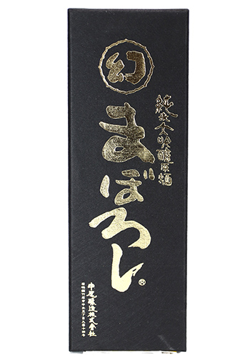 誠鏡 幻 黒