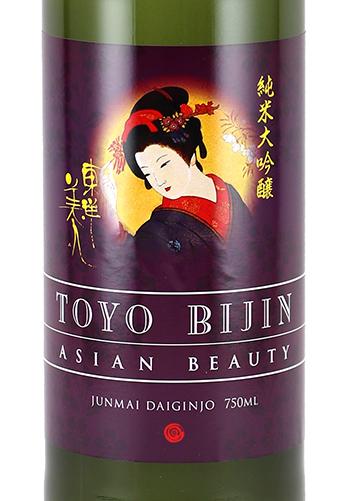 東洋美人 asian beauty