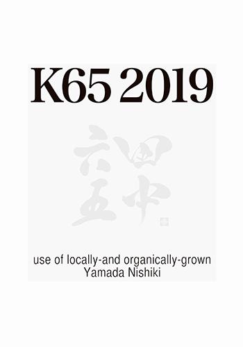 K65 2019