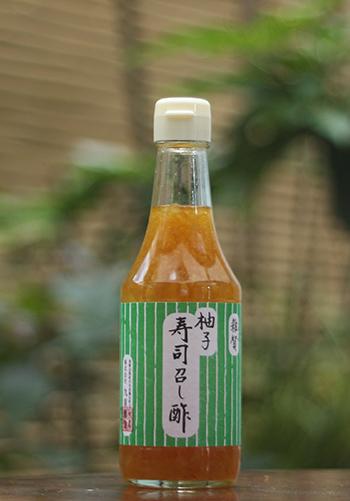 雑賀 柚子寿司召し酢