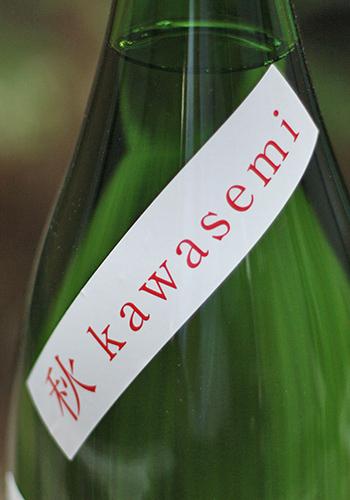 刈穂 純米吟醸 秋kawasemi