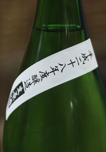 鶴齢 純米吟醸 五百万石