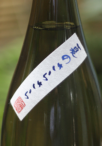 大信州 夏のさらさら純米吟醸