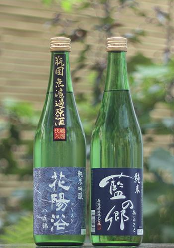 花陽浴 純米吟醸55 八反錦+藍の郷720ml