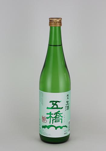五橋 純米 生