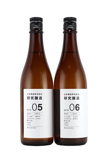 土田 研究醸造5~6