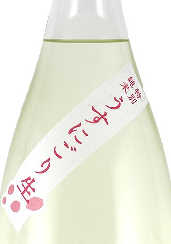 賀茂金秀 桜吹雪 特別純米