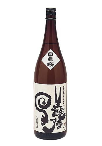 日置桜(ひおきざくら) 生もと(きもと) 強力(ごうりき) 純米酒 1800ml